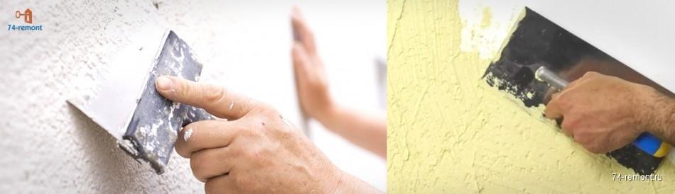 Шпаклевка стен: выравнивание, грунтовка, штукатурка, покраска в Челябинске