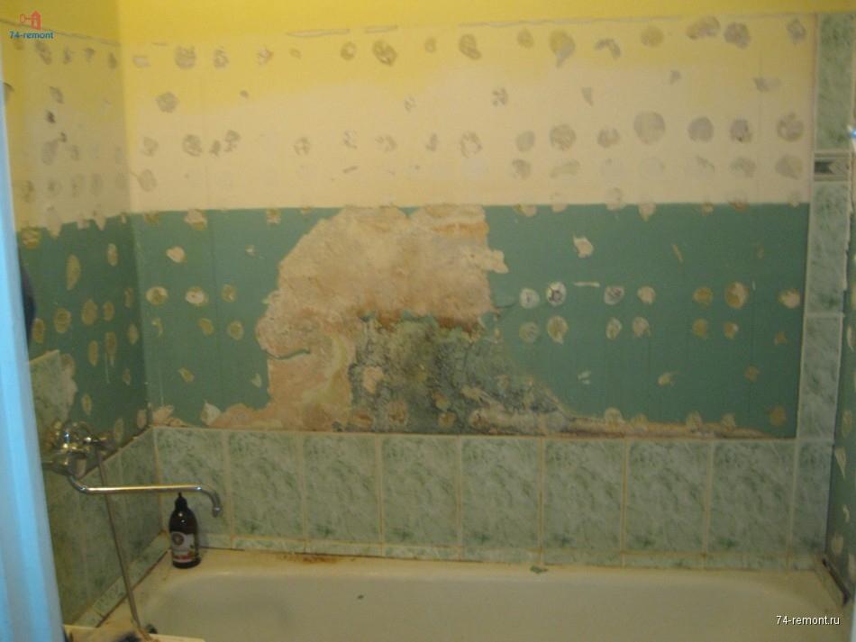 Состояние ванной комнаты до ремонта