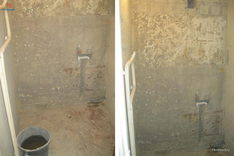 Состояние туалета до ремонта